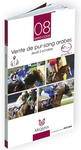 arqana8-catalogue arabe mediumP
